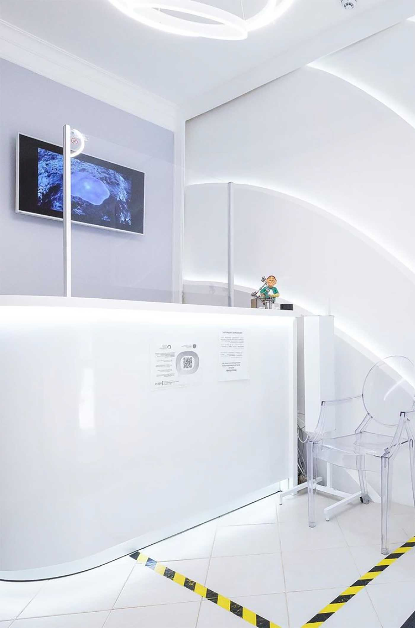 Guram Clinic